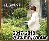 KnitAnge2017春夏