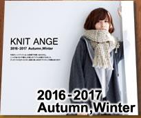 KnitAnge2016-17秋冬
