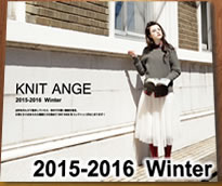 KnitAnge2015-16冬