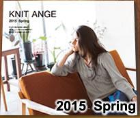 KnitAnge2014秋
