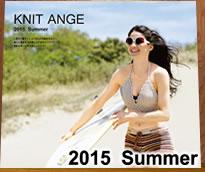 KnitAnge2015夏