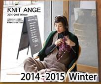 KnitAnge2014-15冬