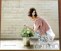 KnitAnge2013秋冬