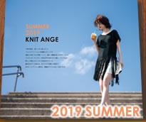 KnitAnge2019夏