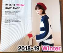 KnitAnge2018夏