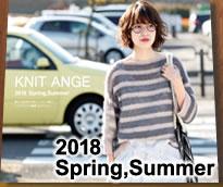 KnitAnge2017-18秋冬